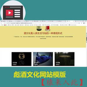 洋洋超市网站前端页面  html模版 源码超市类网站模板素材源码