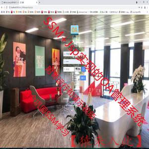 SSM+Jsp+Mysql实现的OA管理系统附带演示导入视频