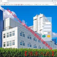 SSM+JSP+Mysql实现简单的医院挂号管理系统附带运行教程