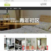 SpringBoot在线淘房系统(租房、购房)  附带运行指导视频